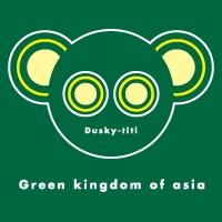 greenkingdomofasia.jpg