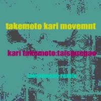 takemotoalbum.jpg